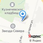 МЕГАавто на карте Архангельска