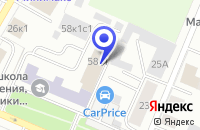 Схема проезда до компании АГЕНТСТВО ПО ВОЗВРАТУ ДОЛГОВ в Архангельске