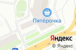 Схема проезда до компании Аккорд в Архангельске