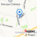 Бриса на карте Архангельска