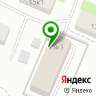 Местоположение компании Курьер-Сервис-Архангельск