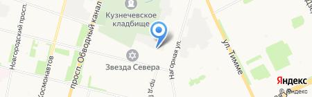 Водолей на карте Архангельска