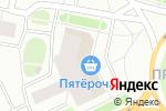 Схема проезда до компании СЧАСТЬЕ в Архангельске