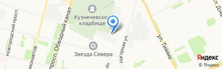 MariaAvto на карте Архангельска
