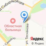 Автотехтранс на карте Архангельска