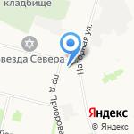 Zinger на карте Архангельска