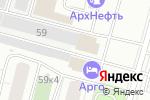 Схема проезда до компании МЕГАавто в Архангельске