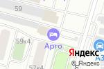 Схема проезда до компании Арго в Архангельске