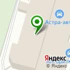 Местоположение компании Магазин автозапчастей для ВАЗ, Renault