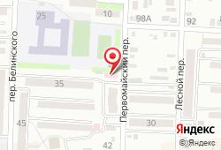 Медицинский Центр ТОМОГРАФ Кропоткин в Кропоткине - переулок Первомайский, д. 34: запись на МРТ, стоимость услуг, отзывы