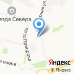 Акрополь на карте Архангельска