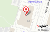 Схема проезда до компании Автонова в Архангельске