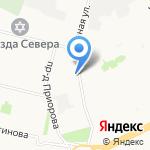 Киоск овощей и фруктов на карте Архангельска