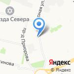 Магазин молочной продукции на карте Архангельска