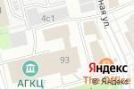 Схема проезда до компании Каскад в Архангельске