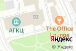 Схема проезда до компании Стремление в Архангельске