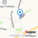 Мастерская по ремонту одежды на карте Архангельска