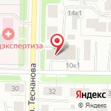 ООО Грузоподъемспецтехника-Архангельск