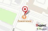 Схема проезда до компании Орион в Архангельске