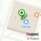 Местоположение компании Диван Диванов