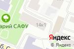 Схема проезда до компании Северный (Арктический) федеральный университет им. М.В. Ломоносова в Архангельске