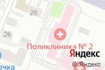 Схема проезда до компании Центр здоровья в Архангельске