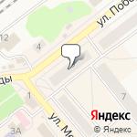Магазин салютов Нерехта- расположение пункта самовывоза