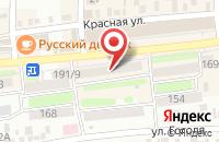 Схема проезда до компании Региональные Независимые Газеты Мр в Кропоткине