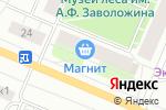 Схема проезда до компании Банкомат, КБ Юниаструм банк в Архангельске