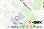 Схема проезда до компании Средняя школа №5 с дошкольным отделением в Архангельске