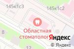 Схема проезда до компании Архангельская областная клиническая стоматологическая поликлиника в Архангельске