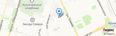 Все для газа на карте Архангельска