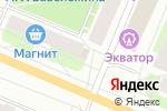 Схема проезда до компании Моё в Архангельске