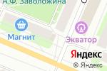 Схема проезда до компании LOCAL BEER BAR в Архангельске