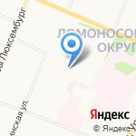 Калинушка на карте Архангельска