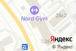 Схема проезда до компании СпецМаркет в Архангельске