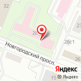 Архангельский клинический противотуберкулезный диспансер