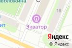 Схема проезда до компании Север Софт Строй в Архангельске