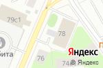 Схема проезда до компании Всероссийское общество глухих в Архангельске