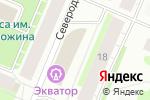 Схема проезда до компании Акрис в Архангельске