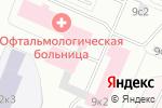 Схема проезда до компании Травмпункт в Архангельске