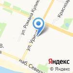 Beer House на карте Архангельска