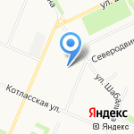 Эдем на карте Архангельска