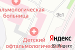 Схема проезда до компании ЗдравСити в Архангельске
