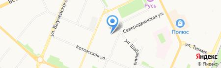 Городская Управляющая Компания №3 на карте Архангельска