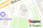 Схема проезда до компании Merilyn в Архангельске