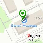 Местоположение компании АрхСтройКомплект