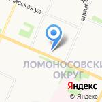 Нотариус Дубовская В.В. на карте Архангельска