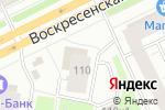 Схема проезда до компании Коктейль Шар в Архангельске
