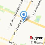 Магазин посуды на карте Архангельска